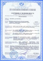 Картинка сертификата