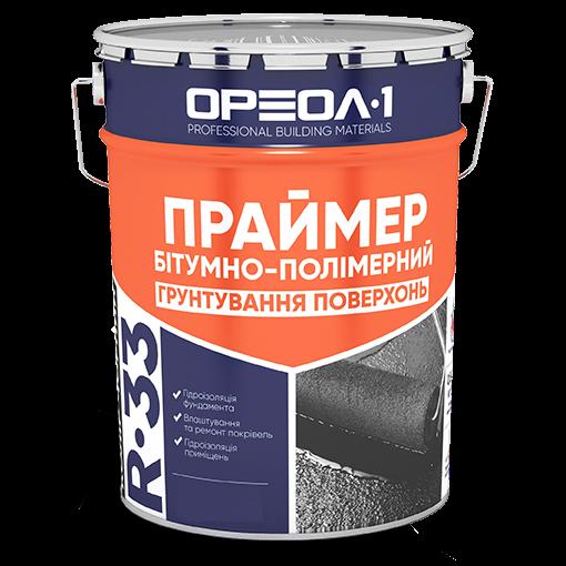 Праймер битумно-полимерный. Наливом