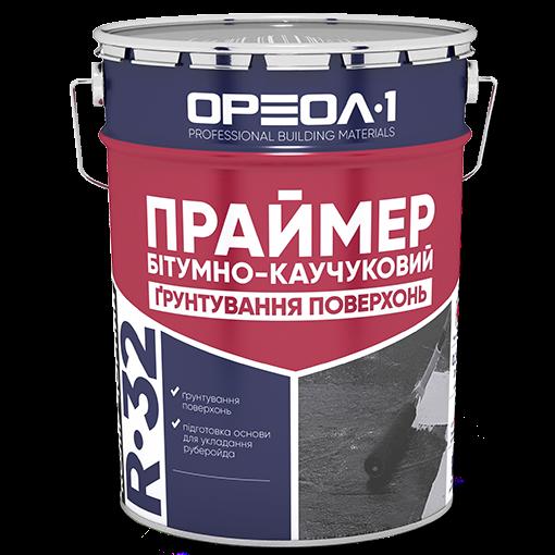 Праймер бітумно-каучуковий 200 л (170кг)