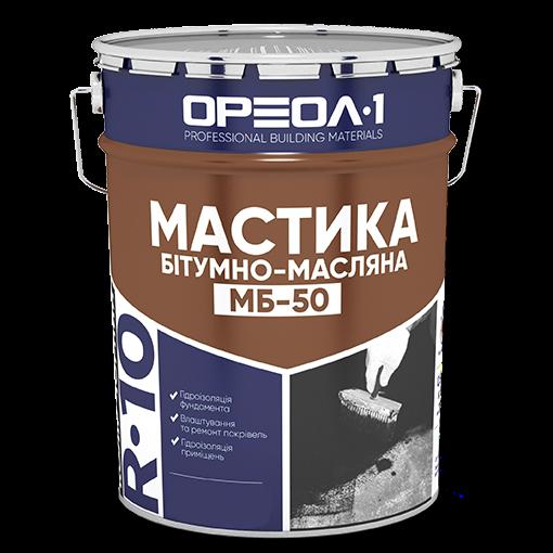 """Мастика битумно-маслянная  """"МБ-50"""" 10 кг"""