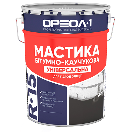 Мастика битумно-каучуковая УНИВЕРСАЛЬНАЯ 20 кг литография