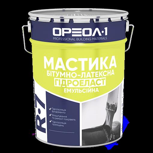 Мастика бітумно-латексна ГИДРОЕЛАСТ (2К) 20 кг