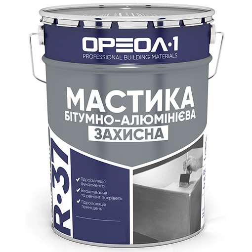 Мастика битумно-алюминиева ЗАЩИТНАЯ 9 кг (10 л)