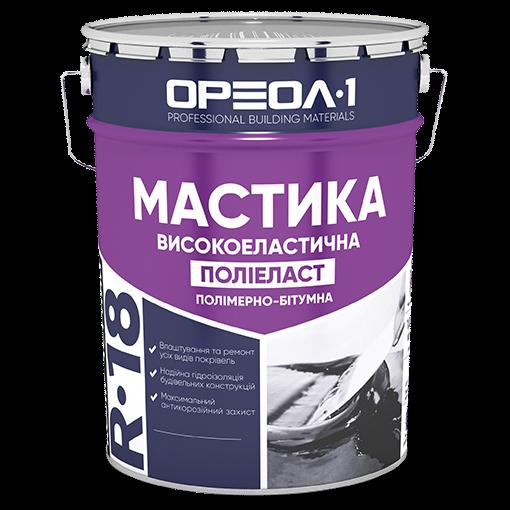 Мастика полимерная ПОЛИЭЛАСТ 20 кг