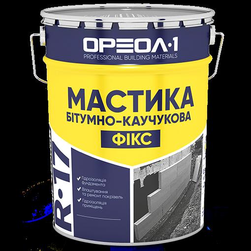 """Мастика битумно-каучуковая клеющая """"ФИКС"""" 25 кг"""