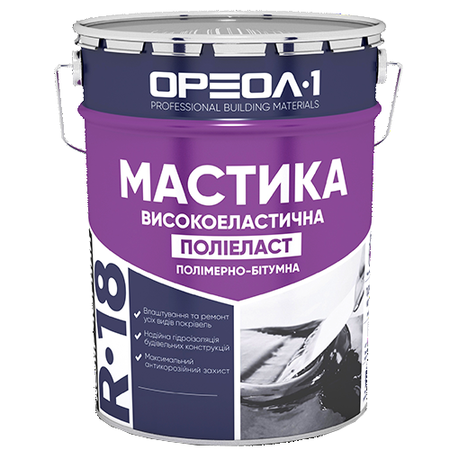 Мастика полімерно-бітумна ПОЛІЕЛАСТ 200 кг