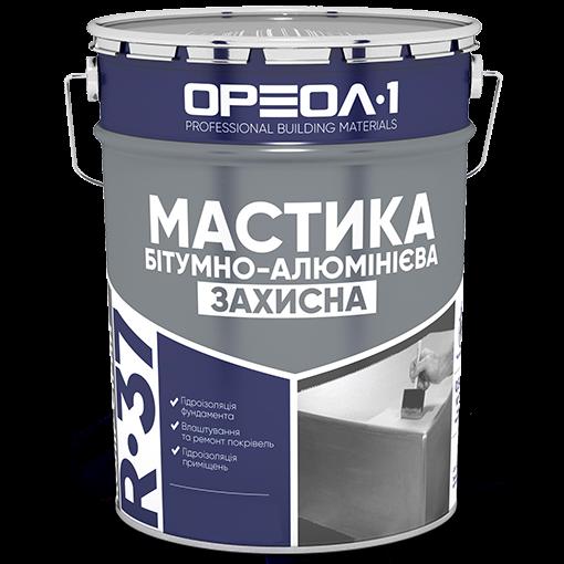 Мастика бітумно-алюмінієва ЗАХИСНА 18 кг (20 л)