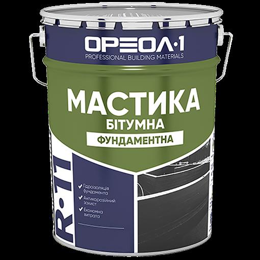 "Мастика бітумна ""ФУНДАМЕНТНА"" 250 кг"