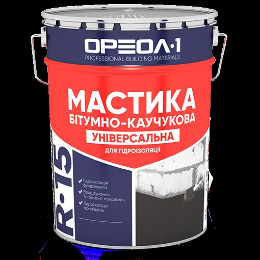 Мастика бітумно-каучукова УНІВЕРСАЛЬНА 250 кг