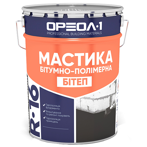 Мастика бітумно-полімерна БІТЕП 200 кг